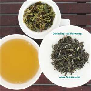 Darjeeling 1stf ORANGE VALLEY